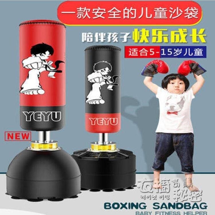 沙袋拳擊散打立式家用跆拳道訓練吸盤沙包泰拳健身套裝不倒翁HM
