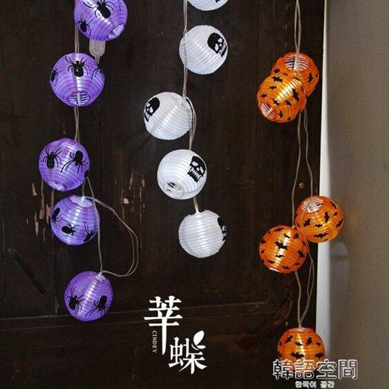 萬聖節布藝發光南瓜燈酒吧兒童餐廳恐怖南瓜燈籠裝飾品道具 韓語空間