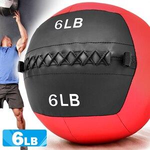 負重力6LB軟式藥球(2.7KG舉重量訓練球wall ball.壁球牆球沙球沙袋沙包.非彈力量健身球抗力球韻律球.復健球實心球.不穩定平衡訓練.運動器材.推薦哪裡買ptt)C109-2306