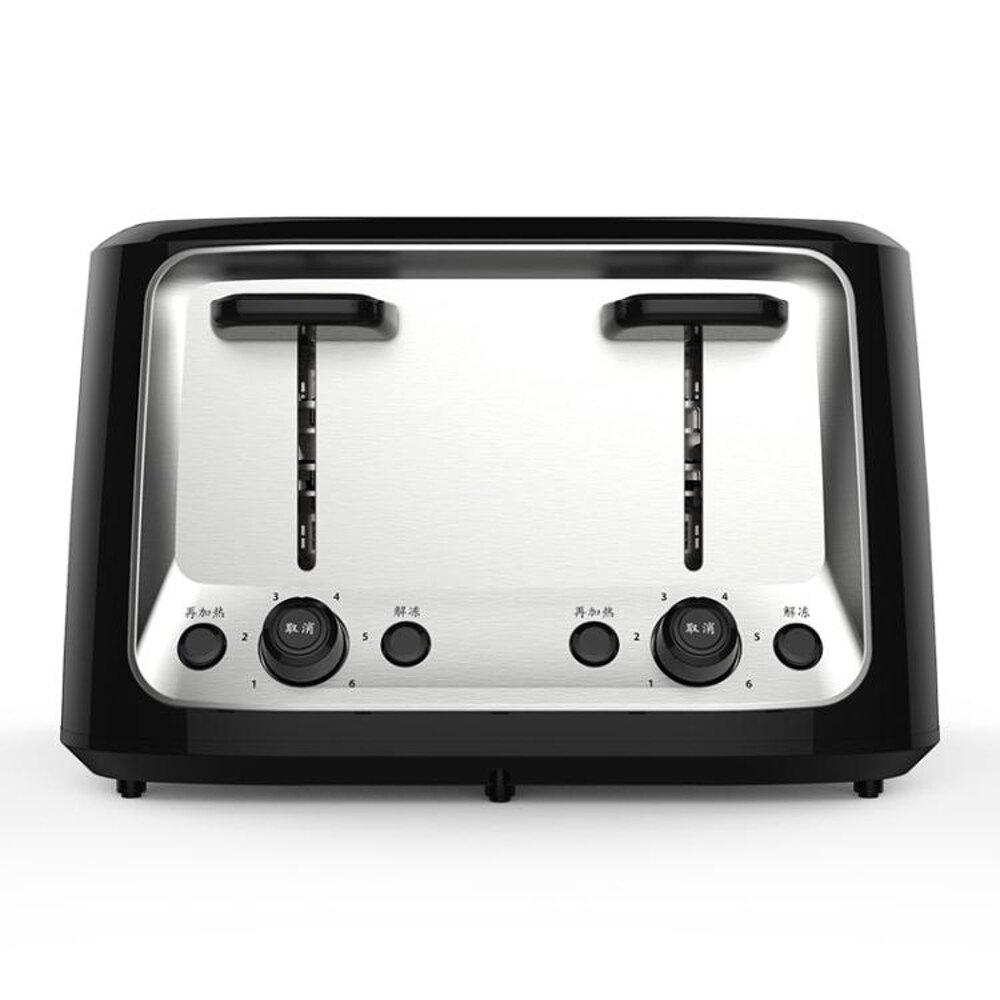 Finetek/輝勝達 HX-5009多士爐 家用烤面包機 全自動4片土司機 MKS全館免運