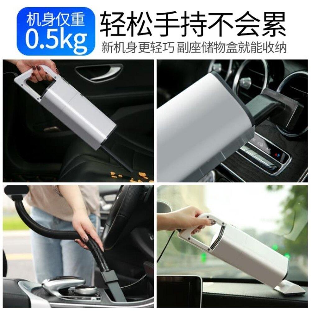 車載吸塵器大功率吸力多功能小型便攜手持式車用強力吸塵器 極客玩家