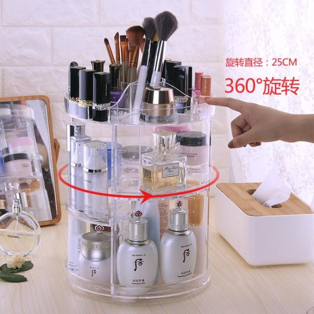化妝品收納盒置物架桌面旋轉壓克力梳妝台護膚品口紅整理盒   遇見生活 母親節禮物