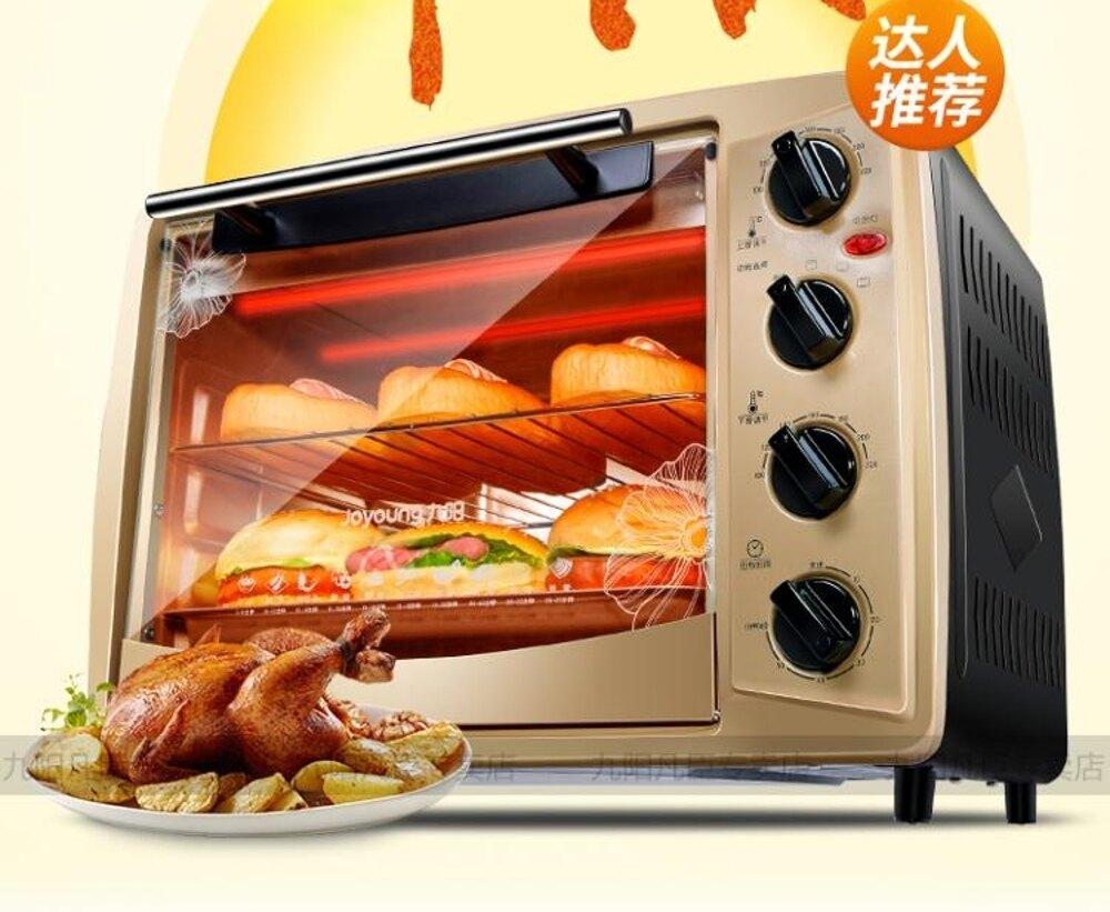 220V KX-30J91烤箱家用烘焙多功能全自動蛋糕電烤箱30升QM    晴光小語