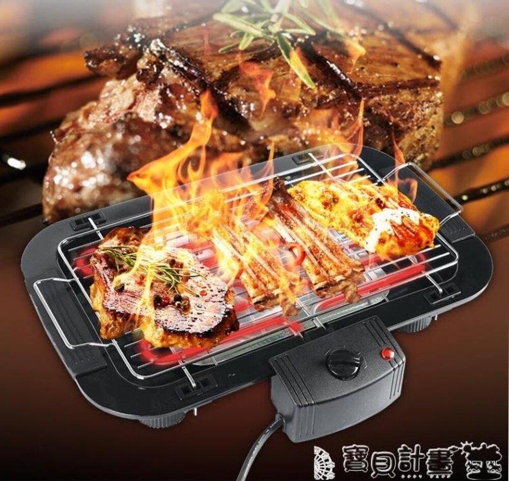 火鍋烤肉兩用鍋 可分離一體鍋多功能燒烤爐家用電烤盤無煙火鍋燒烤兩用一體鍋 220V JD 寶貝計畫