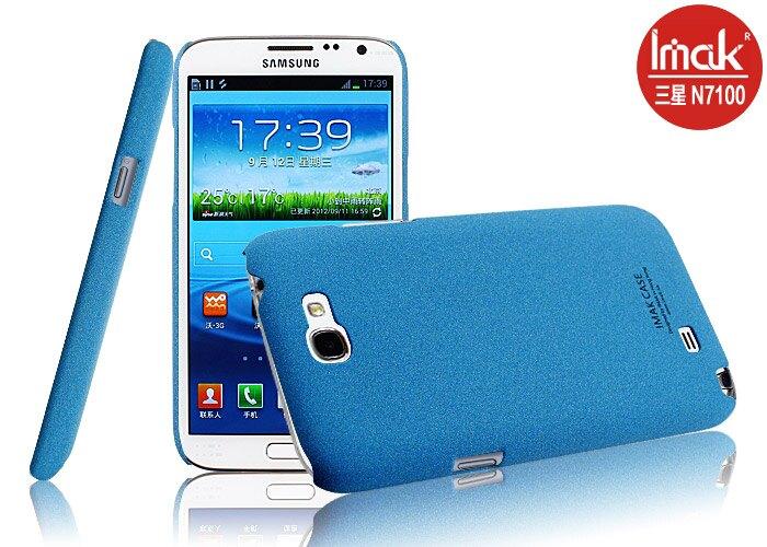 三星Samsung N7100 艾美克IMAK超薄牛仔彩殼 GALAXY Note2 手機殼 保護殼(含屏幕保護貼)