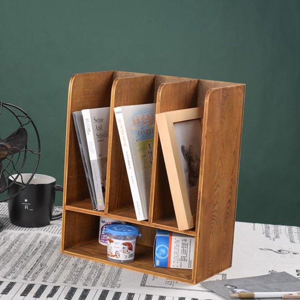 復古做舊桌面木質收納盒文件檔書架雜志CD唱片整理木盒LX 全館免運