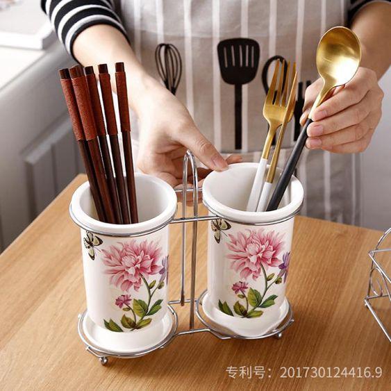 筷子架陶瓷筷子筒瀝水家用筷子桶筷子盒韓式收納置物架筷籠筷筒筷子籠