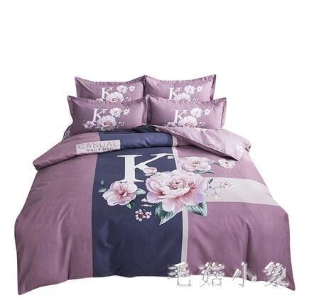 免運 床包組?四件套全棉純棉夏季簡約床單被套床品床上四件套CC4096