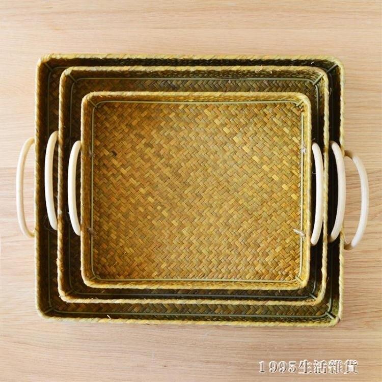 果盤 自然而然 手工編織草編藤把手長方形茶盤果盤果籃托盤 1995生活雜貨