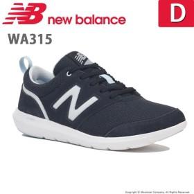 ニューバランス [セール] newbalance レディース ウォーキングシューズ NB WA315 NL2 D ネイビー