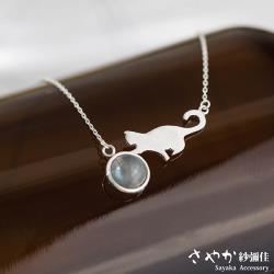 【Sayaka紗彌佳】宇宙星球系の喵星人月光石造型項鍊