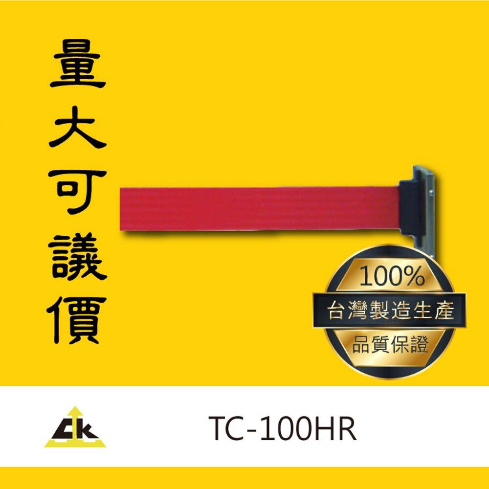 【開店紅龍】TC-100HR 旅館/酒店/俱樂部/餐廳/銀行/MOTEL/遊樂場/公司行號/社區公共場所/告示牌