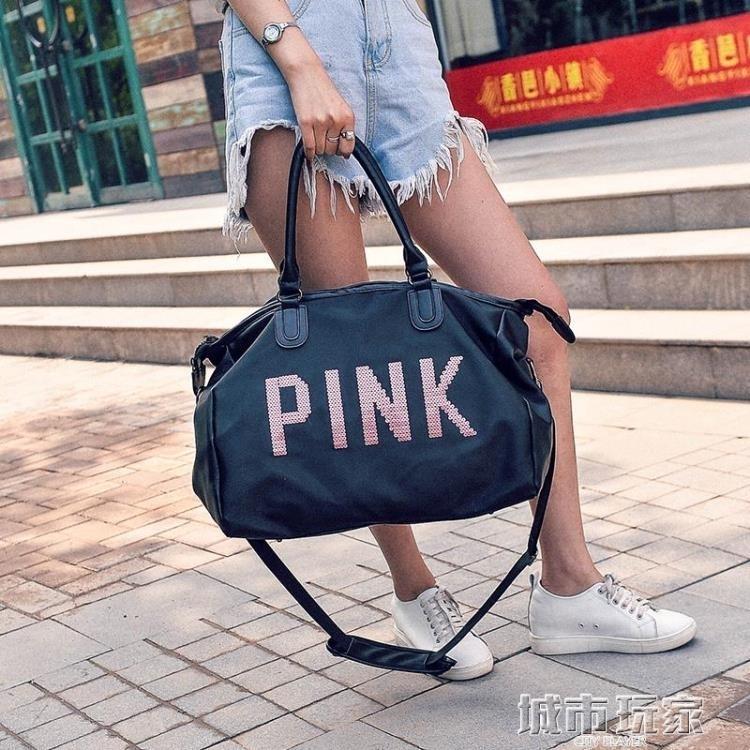 韓版短途旅行包女輕便簡約大容量超大行李包男手提旅行袋健身包潮
