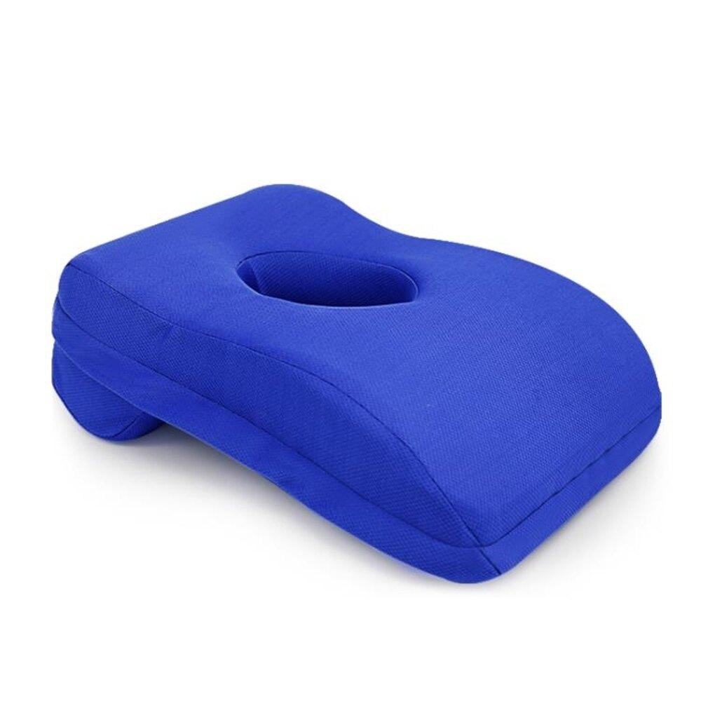 免運 樂兜辦公室午睡枕趴睡枕午休抱枕趴趴枕兒童小學生教室睡覺小枕頭