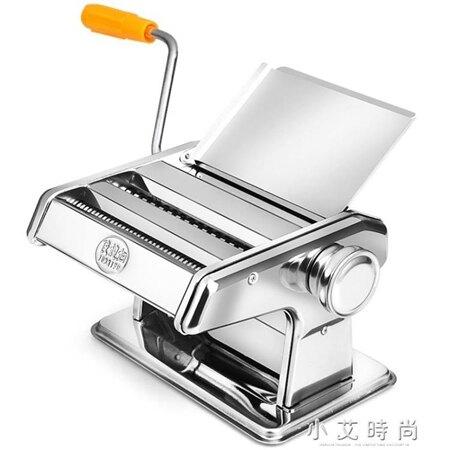麵條機小型多功能壓麵機手動不銹鋼搟麵機餃子餛飩皮機 清涼一夏特價