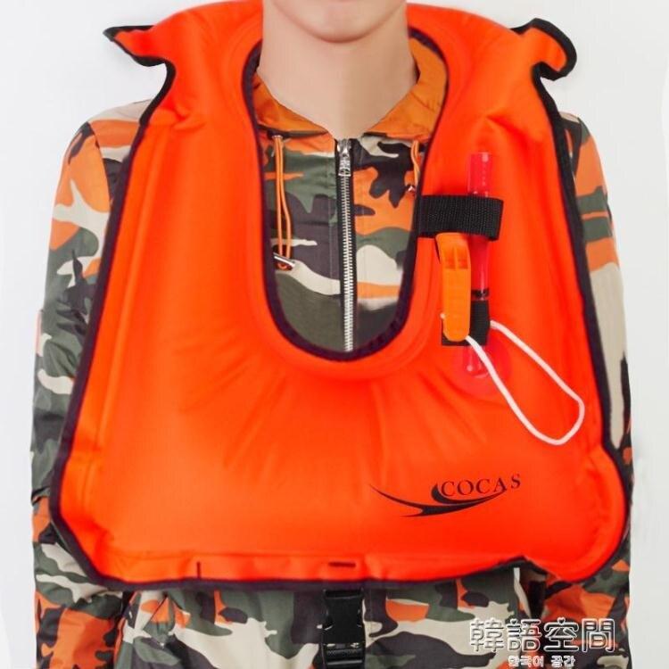 成人便攜式充氣浮力救生背心浮潛救生衣潛水沖浪漂流游泳裝備  聖誕節禮物