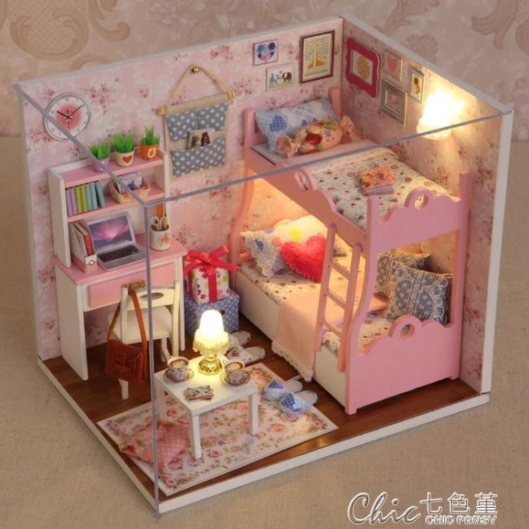 公主女童女孩生日禮物6-7-8-9-10歲兒童玩具娃娃屋模擬廚房過家家  聖誕節禮物