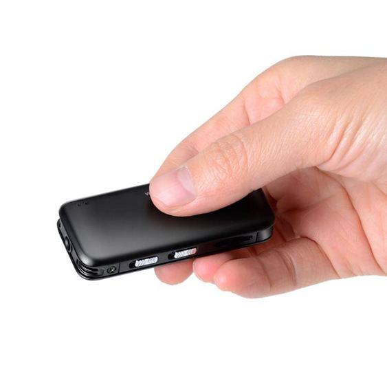 迷你運動小DV錄像攝像錄音筆專業超高清遠距降噪機頭微型監控超長 WD
