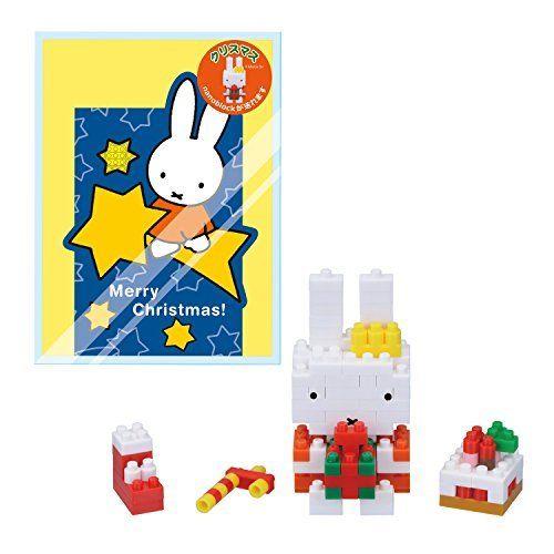 ☆勳寶玩具舖【現貨】日本河田積木 nanoblock NBGC-003 米菲兔聖誕禮物