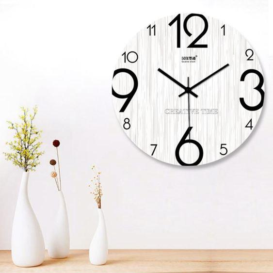 掛鐘創意北歐現代簡約時尚田園木質客廳臥室靜音掛鐘時鐘石英墻鐘
