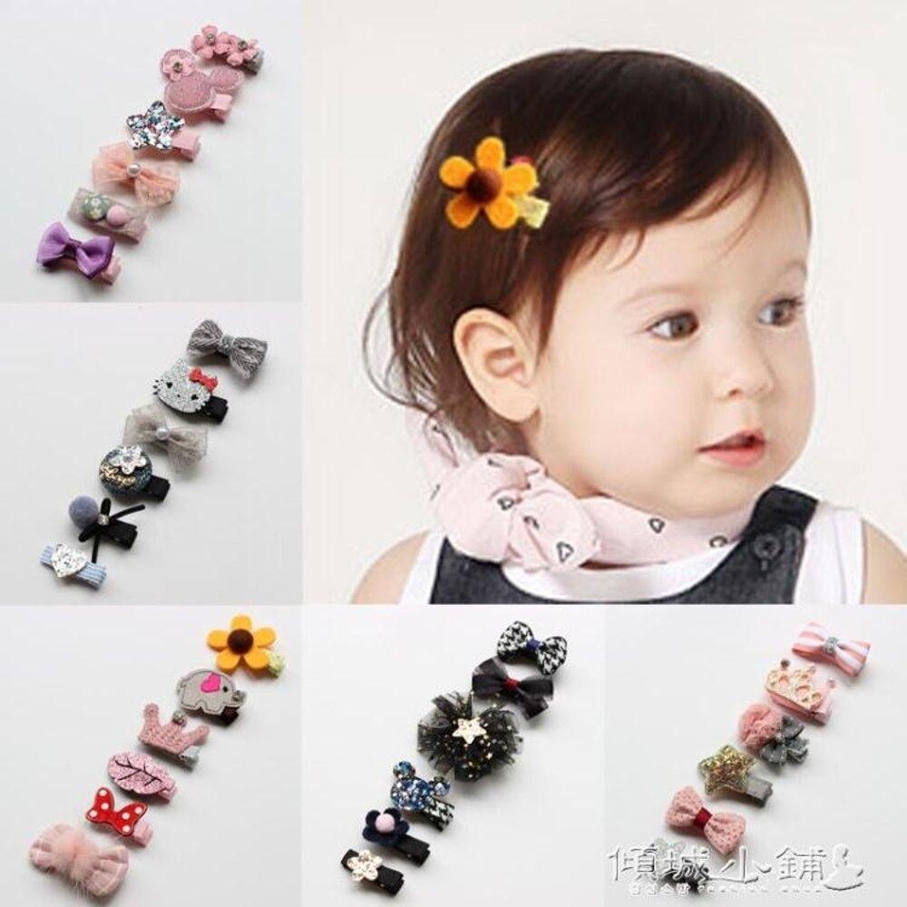 兒童髮箍 韓版兒童發飾品公主發卡女童頭飾 寶寶發夾發卡發圈頭繩套裝組合 傾城小鋪 母親節禮物