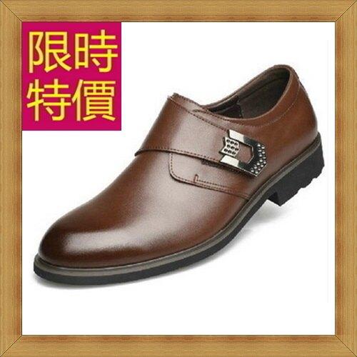 ★真皮皮鞋休閒鞋-時尚紳士商務男鞋子58w38【獨家進口】【米蘭精品】