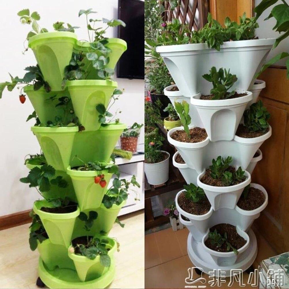 種植箱 陽台立體組合種菜盆 創意多層草莓種植花盆 陽台花園種植箱花盆架 非凡小鋪 JD