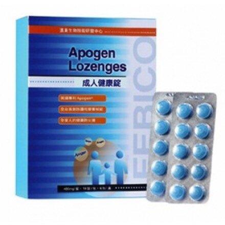 遠東生技 Apogen成人健康口含錠 30錠