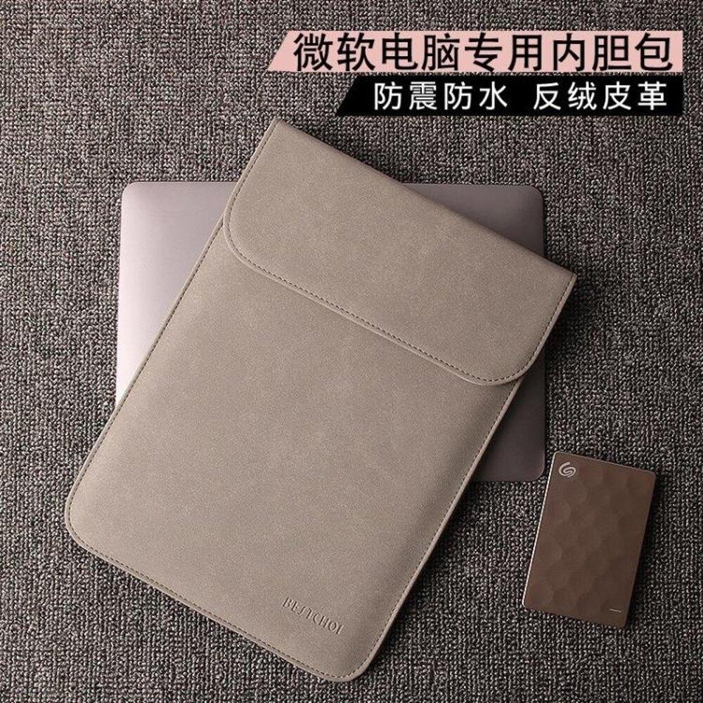 微軟平板surface book pro5/4保護套12寸內膽包13寸LAPTOP內膽包 錢夫人小舖
