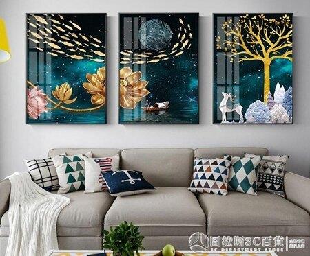 北歐客廳裝飾畫沙發背景牆畫招財風水現代簡約大氣高檔三聯畫掛畫 清涼一夏特價