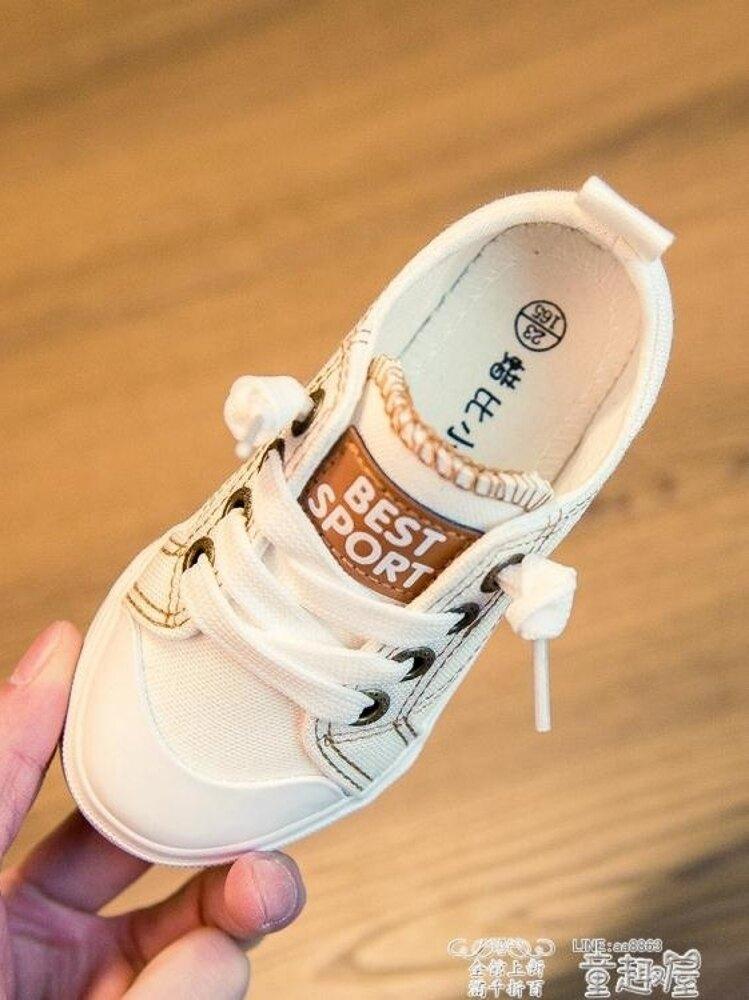 女童帆布鞋  兒童帆布鞋女童小白鞋男童板鞋寶寶鞋一腳蹬春秋   全館八五折