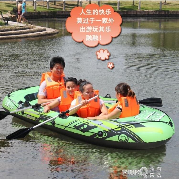 充氣船橡皮艇特加厚釣魚船小船電動馬達單2/3/4/5人皮劃艇耐磨游 領券下定更優惠