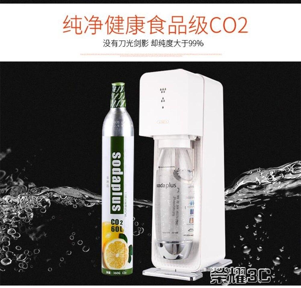 果汁機 氣泡水機蘇打水機家用自制碳酸飲料機汽水機商用奶茶店  220v   尾牙年會禮物
