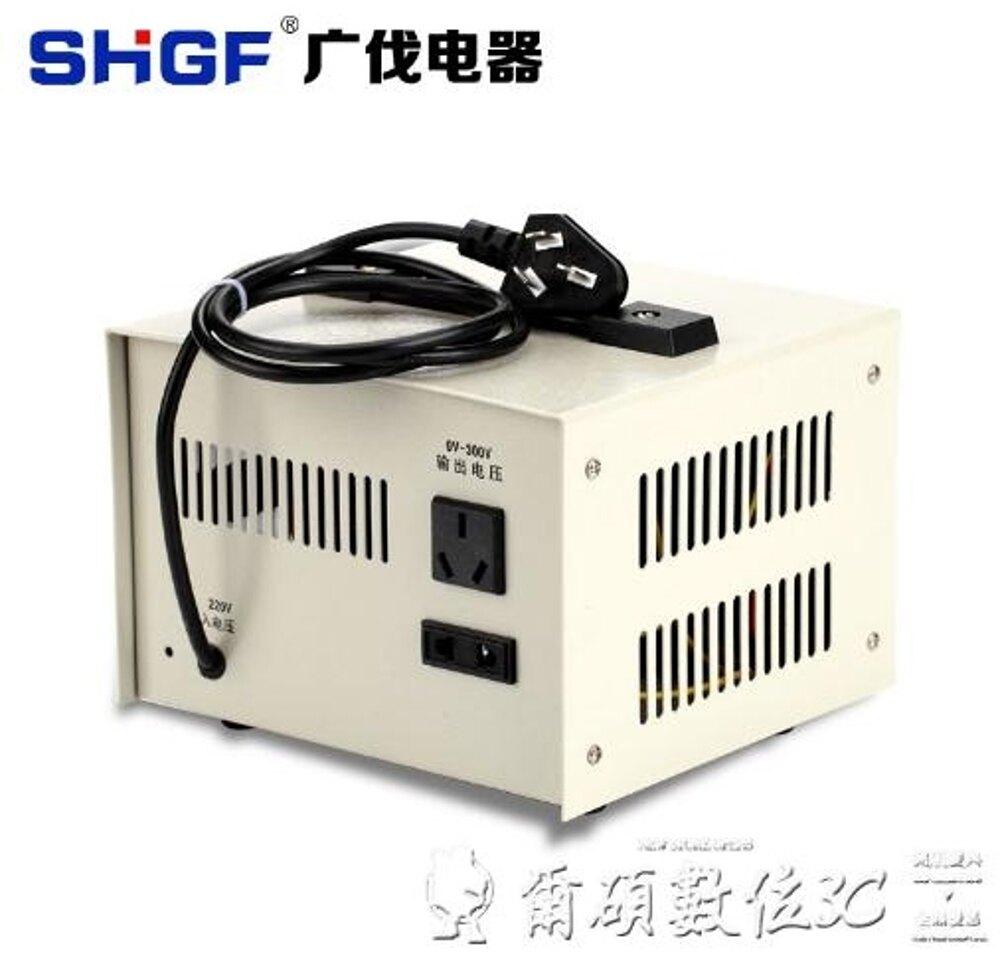 變壓器廣伐單相調壓器220v交流調節接觸式0-300v可調電源調壓變壓器500W 清涼一夏特價