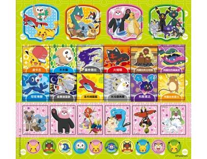 京甫 玩具總動員4 造型貼畫 / 精靈寶可夢太陽&月亮 造型彩色貼畫