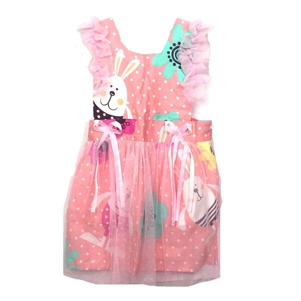 小白兔粉色紗裙 兒童圍裙【BlueCat】【JI2412】
