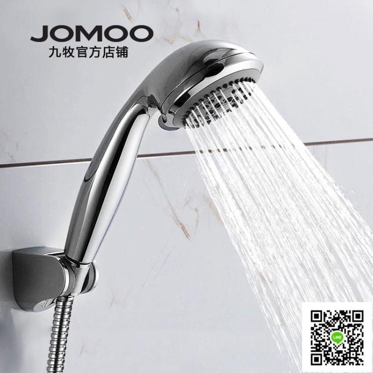 五檔淋浴噴頭浴室淋雨沐浴花灑噴頭套裝熱水器手持洗澡蓮蓬頭 玩趣3C 全館八八折