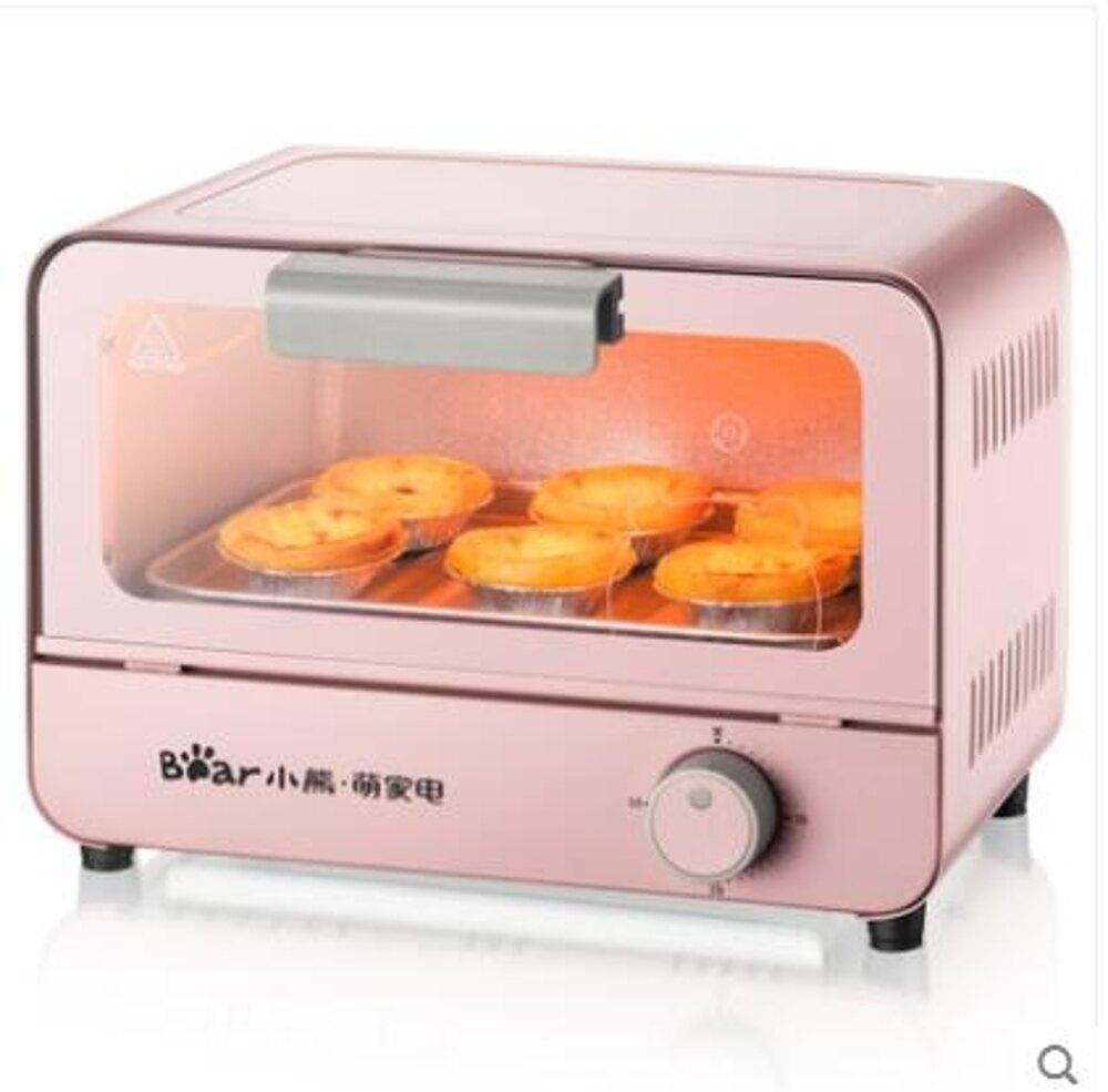 電烤箱家用小烤箱多功能全自動烘焙烤箱小型蛋糕 LX 220V 女神節樂購