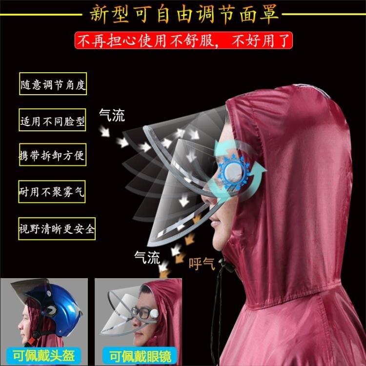 雨衣防暴雨電動電瓶車摩托車自行車加大加厚雨衣母子親子雙人三人雨披