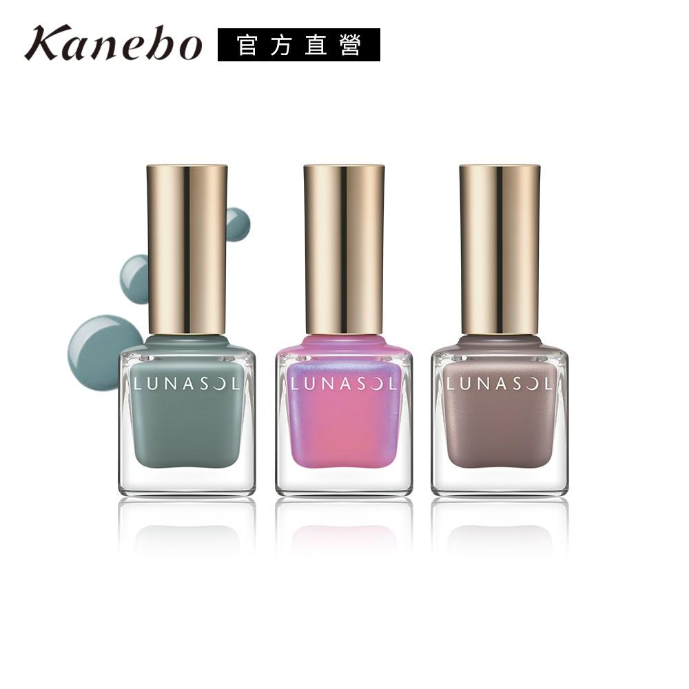 Kanebo 佳麗寶 LUNASOL晶巧指甲彩 10mL(3色任選)