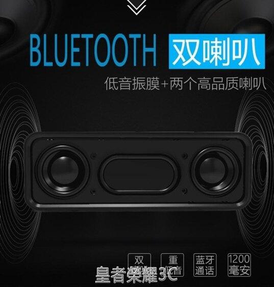 戶外大音量無線藍芽音箱3D環繞超重低音手機多功能迷你便攜插卡低音炮藍芽音響小鋼炮藍芽喇叭 喜迎新春
