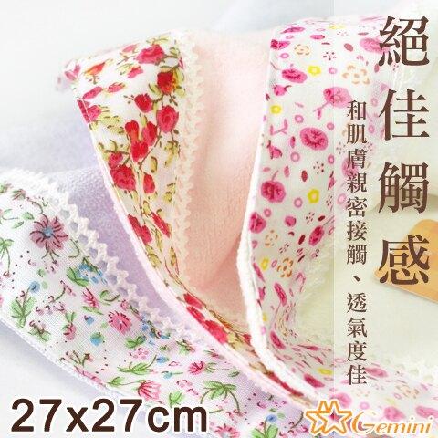 【esoxshop】剪絨方巾 素雅花布款 觸感細緻 蓬鬆柔軟 手巾 紗布巾 雙星 Gemini  (單入)