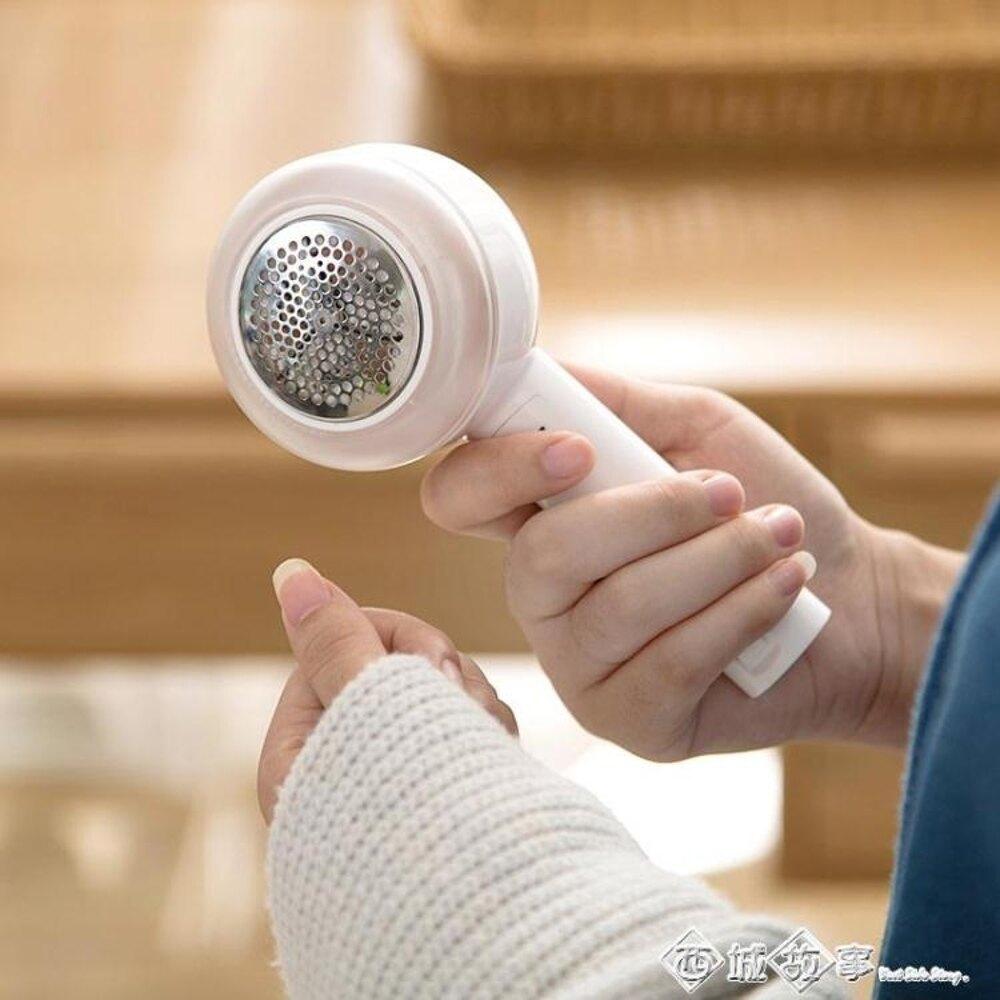充電式毛衣去球器衣服刮毛器 家用手動剃毛球器衣物除毛器修剪器  全館八五折
