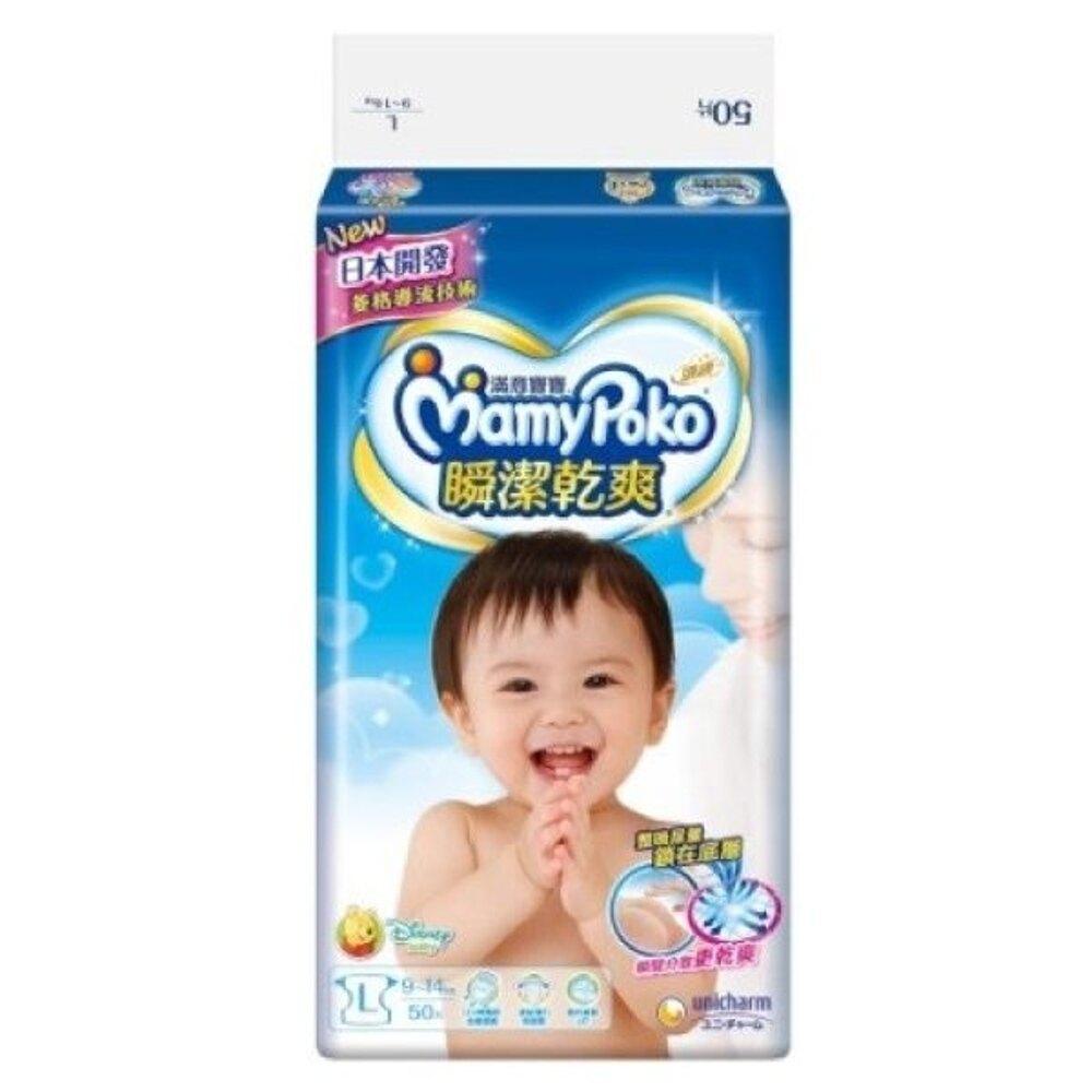 滿意寶寶 瞬潔乾爽 紙尿褲 (L)50片