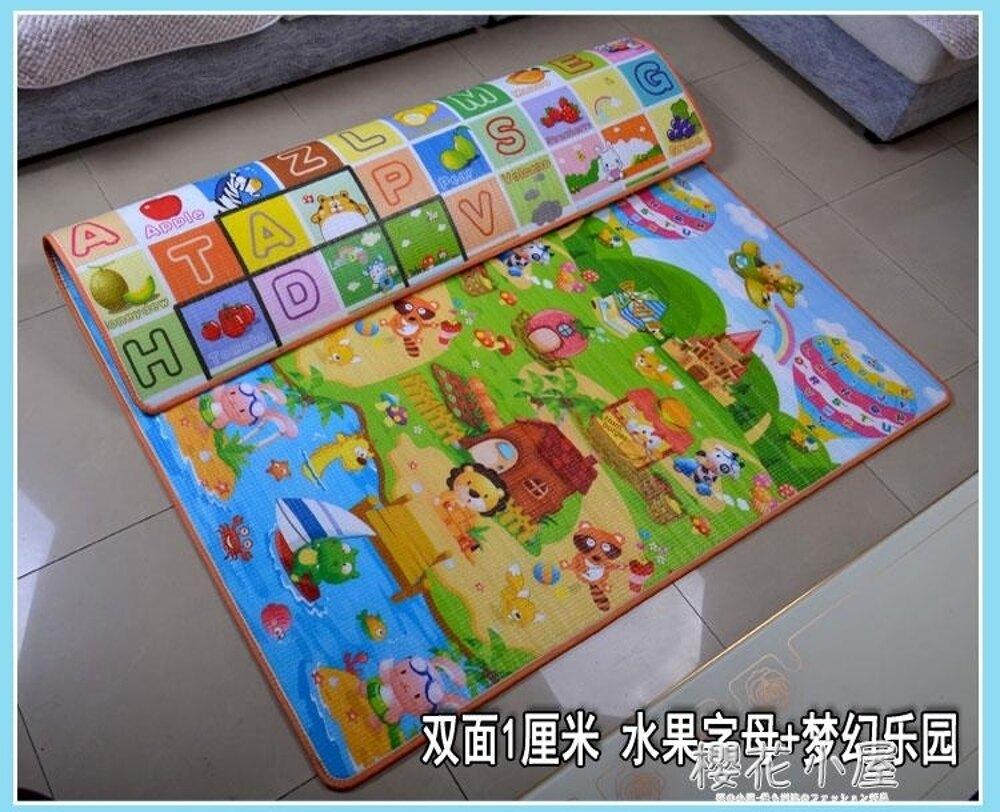 環保嬰兒童寶寶爬行墊折疊加厚0.5cm爬爬墊韓國泡沫地墊游戲毯QM林之舍家居