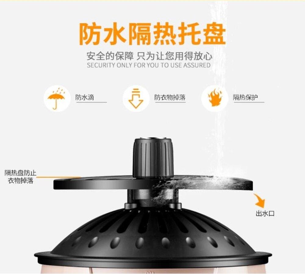 烘干機家用衣服干衣機烘衣機速干衣風干機哄衣機靜音圓形折疊小型MBS「時尚彩虹屋」