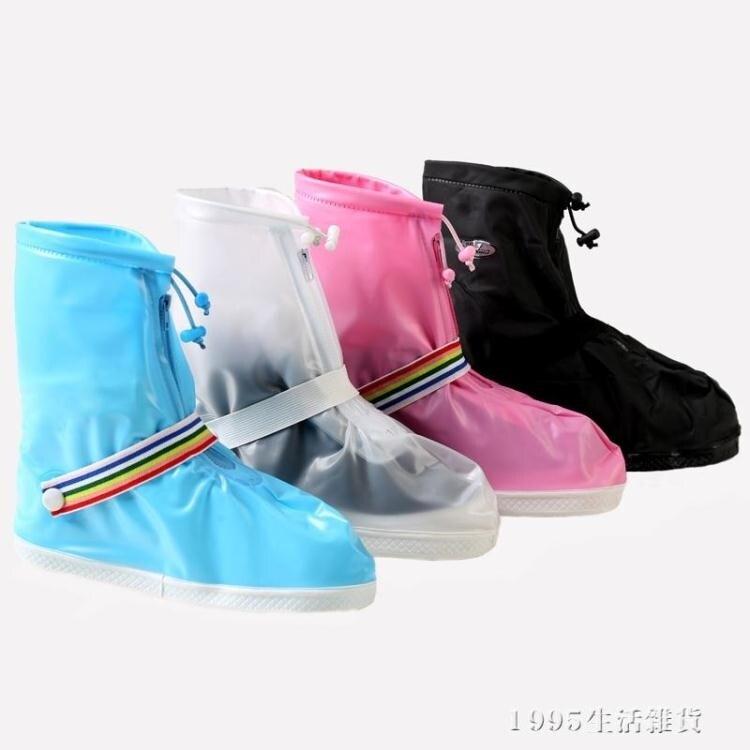 鞋套 雨天防水防雨鞋套 防滑加厚耐磨雨鞋套男女 成人戶外旅游騎行鞋套  秋冬新品特惠