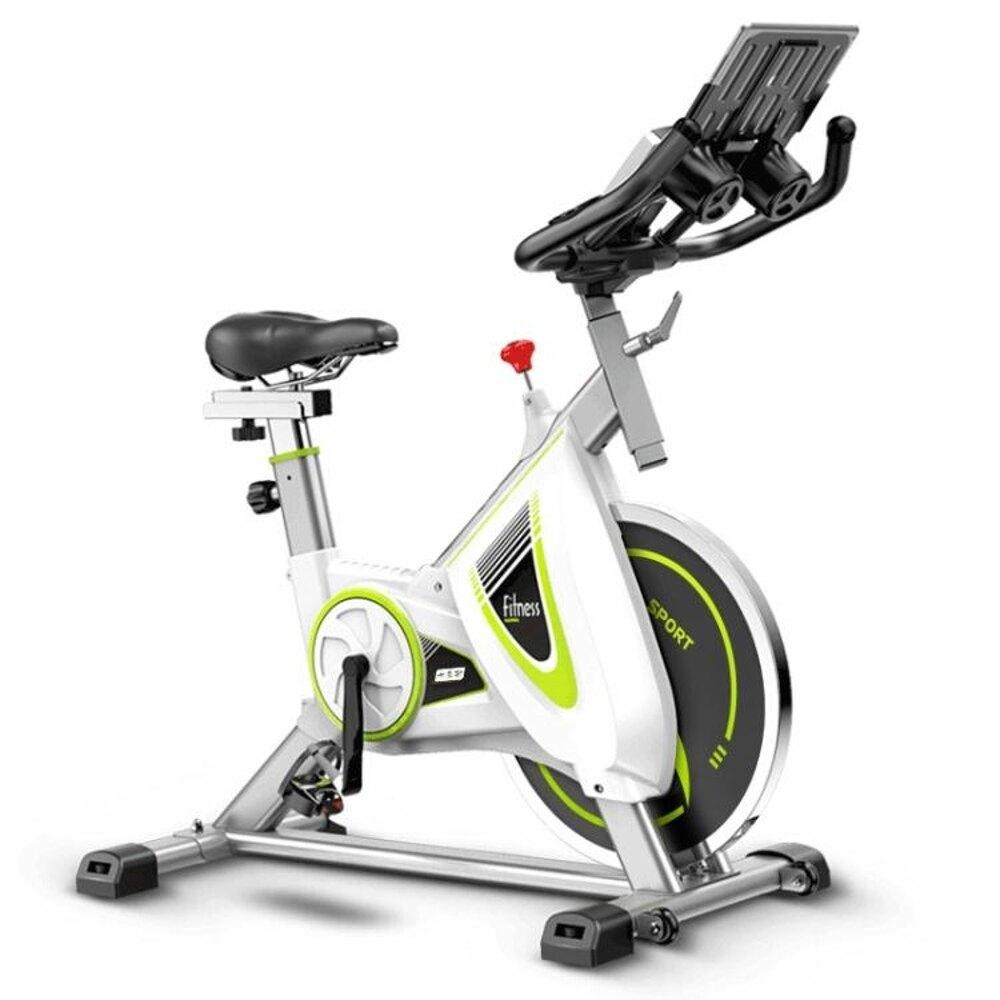 動感單車超靜音健身車家用腳踏車健身器材室內運動自行車  極客玩家  ATF