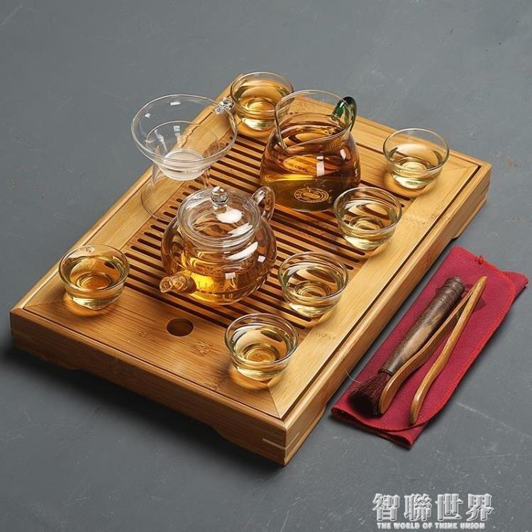 陶瓷茶具 簡約竹茶盤整套功夫茶具套裝家用儲水竹制干泡盤茶海茶臺茶托茶道  聖誕節禮物