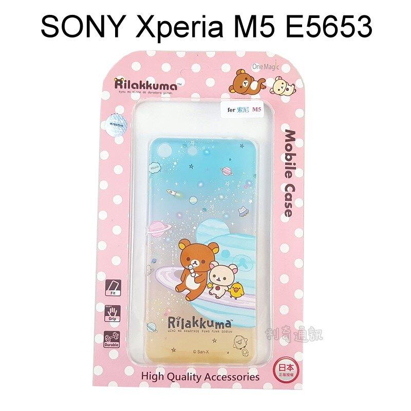 拉拉熊透明軟殼 [星空] SONY Xperia M5 E5653 懶懶熊【San-X正版授權】